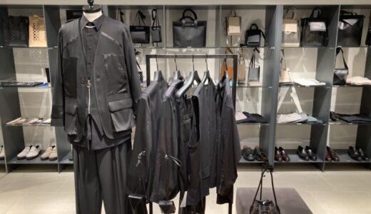 【2022年から】UNITED TOKYOの洋服が10%割引になる株主優待【アプリ+その他割引で超お得】